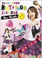 1st Live 2008 Riot Tour Live DVD (Japan Version)
