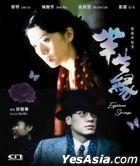 Eighteen Springs (1997) (Blu-ray) (Remastered Edition) (Hong Kong Version)