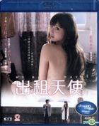 My Rainy Days (2010) (Blu-ray) (English Subtitled) (Hong Kong Version)