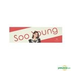 Soo Young Choi 1st Fan Meeting Official Goods - Slogan
