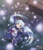 planetarian: Snow Globe   (Normal Edition) (Japan Version)