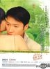 Leaving Me Loving You (DVD) (DTS Version) (Hong Kong Version)