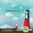 Creamchou Vol. 1 - Shining Love