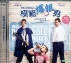 Role Models (VCD)  (Hong Kong Version)