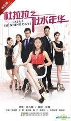 Lala's Shining Days (2013) (H-DVD) (Ep. 1-36) (End) (China Version)