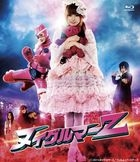 Nuigulumar Z  (Blu-ray) (Normal Edition)(Japan Version)