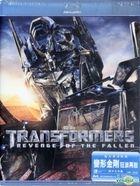 Transformers: Revenge of the Fallen (2009) (Blu-ray) (Single Disc Edition) (Hong Kong Version)