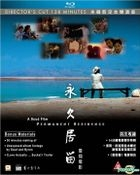 Permanent Residence (2009) (Blu-ray) (Hong Kong Version)