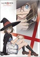 Rental Magica (Vol.2) Slim Grimoire (DVD) (Normal Edition) (Japan Version)