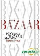 140 Years of BAZAAR Moments