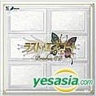 Last Escort Shinya no Kurocho Monogatari - Drama CD (Japan Version)