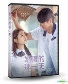 On Your Wedding Day (2018) (DVD) (Taiwan Version)
