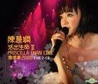 陳慧嫻 活出生命 II 演唱會 (2CD)