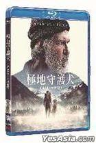 The Call of the Wild (2020) (Blu-ray) (Hong Kong Version)