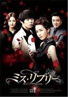 Miss Ripley (DVD) (Boxset 1) (Complete Edition) (Japan Version)