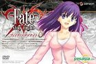 Fate/stay night 6 (Japan Version)