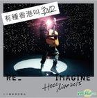 Re_Imagine HOCC LIVE 2015 (2DVD)
