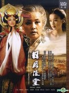 The Shadow of Empress Wu (DVD) (Part II) (End) (Taiwan Version)