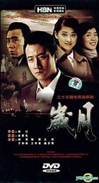 Sui Yue (H-DVD) (End) (China Version)