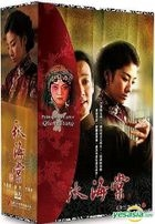 Qiu Hai Tang (DVD) (End) (Horng En Version) (Taiwan Version)