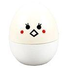 Hakoya Boiled Egg Case Umebiyo