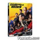 Fast & Furious 9 (2021) (Blu-ray) (Taiwan Version)
