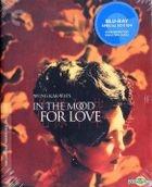 花樣年華 (2000) (Blu-ray) (Criterion Collection) (US版)