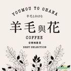 Youmou To Ohana Coffee Best Selection