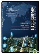 Big Data, Big Business, Gender Equality (DVD) (Taiwan Version)