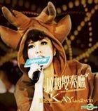 903 id Club Kay Live 2008 Karaoke (2VCD)