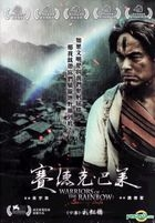 Warriors of the Rainbow: Seediq Bale Part II (DVD) (Hong Kong Version)