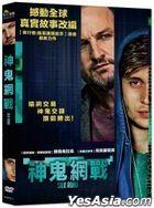 Silk Road (2021) (DVD) (Taiwan Version)