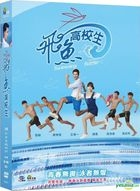 Swimming Battle (DVD) (Ep.1-18) (End) (Taiwan Version)