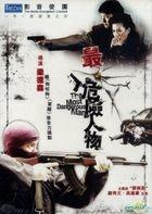 The Most Dangerous Man (DVD) (Hong Kong Version)