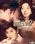 金枝玉葉 2 (1996) (Blu-ray) (修復版) (香港版)