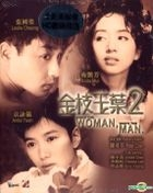 Who's The Woman, Who's The Man (1996) (Blu-ray) (Remastered Edition) (Hong Kong Version)