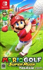 Mario Golf Super Rush (Japan Version)