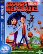 Cloudy With A Chance Of Meatballs (Blu-ray) (Taiwan Version)