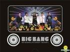 Big Bang - 2009 Big Bang Live Concert 'Big Show' (3DVD + Photobook) (Repackage) (Korea Version)