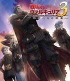 OVA - Valkyria Chronicles 3 (Part 2) (Blue Package) (Blu-ray) (First Press Limited Edition) (Japan Version)