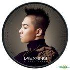 Tae Yang Vol. 1 - Solar (CD + DVD) (International Release Album)