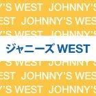 WESTival  (Normal Edition) (Japan Version)