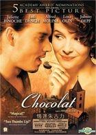 Chocolat (2000) (VCD) (Panorama Version) (Hong Kong  Version)