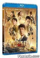 Vanguard (2020) (Blu-ray) (Hong Kong Version)