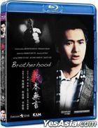 義本無言 (Blu-ray) (香港版)