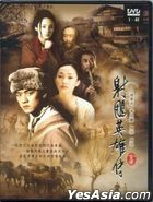 The Eagle Shooting Heroes (2003) (DVD) (Ep. 1-42) (End) (Taiwan Version)
