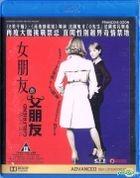 The New Girlfriend (2014) (Blu-ray) (Hong Kong Version)