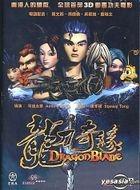 Dragonblade (DTS Version)