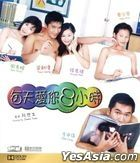 Your Place Or Mine (1998) (Blu-ray) (Hong Kong Version)