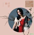 Ukiyo-e (Vinyl LP)